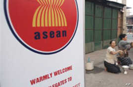 South China Sea Dispute High Priority for ASEAN
