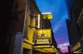 """A marquee is lit up on the opening night of the musical play """"Hamilton,"""" on Broadway in New York, Aug. 6, 2015."""