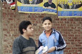 Egypt's Muslim Brotherhood Party Wins Sweeping Victory in Parliamentary Election