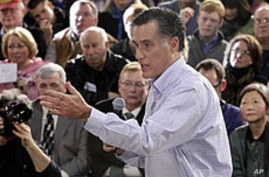 Romney Wins Iowa, Bachmann Ends Presidential Bid