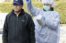 Nuclear Emergency Adds to Japan Disaster Woes