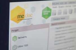A computer screen shows menu of the M.E.Doc accounting software at an office in Kyiv, Ukraine, July 5, 2017.