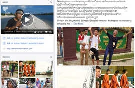 Screenshot of Mother Nature Cambodia Facebook page.