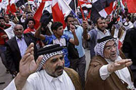 Iraqi Shi'ites Show Solidarity with Bahraini Protesters