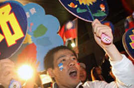 Taiwan Elections Put Pro-China Party in Lead for Presidency