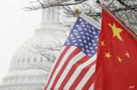 Americans Looking for US to Strengthen Ties With China, But Get Tough on Trade