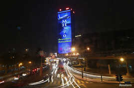 """A """"Pray for MH370"""" projection is seen on the Putra World Trade Centre building in Kuala Lumpur, Malaysia, March 14, 2014."""