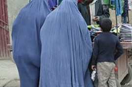 Afghan Rape Victim Pardoned But Set to Marry Attacker