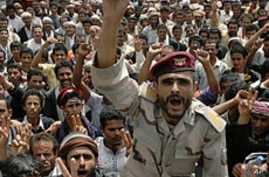 Yemen's Opposition Binds Young Activists, Armed Fighters