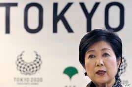 Tokyo Gov. Yuriko Koike speaks during a press conference at the Tokyo Metropolitan Government Office in Tokyo, Jan. 25, 2017.
