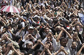Thousands Gather for Rival Demonstrations in Yemen