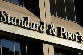 FILE - The home of Standard & Poor's in New York, Oct. 9, 2011. The economy is experiencing its second-longest bull market since World War II.
