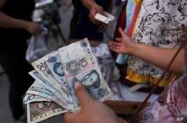 UN: Rapid Rise in China's Yuan Could Stall Global Recovery