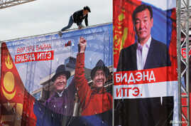 A man climbs the stage during a rally of the Mongolian People's Revolutionary Party (MPRP) as campaigning for Mongolian presidential elections begins in Ulaanbaatar, Mongolia, June 6, 2017.