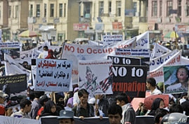 Afghans Protest on Eve of Invasion Anniversary