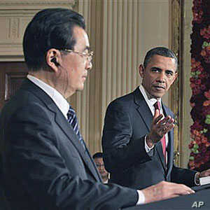 Obama, Hu Have Candid Talks on Human Rights, Other Issues