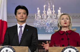 US, Japan Call for Peaceful Transition in North Korea