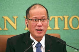 Philippine President Benigno Aquino III speaks during a press conference at the Japan National Press Club in Tokyo, Friday, June 5, 2015.