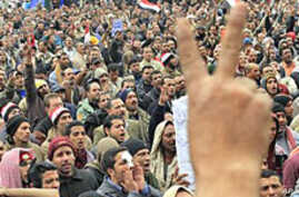 Egyptian Military Appoints New PM
