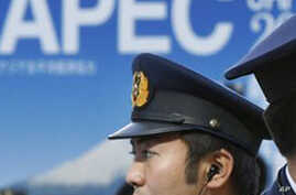 APEC Ministerial Meetings Kick Off Trade Discussions