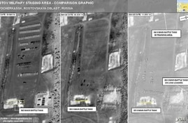 NATO releases satellite images showing eight tanks arriving at the staging area June 6, with 10 in the area by June 11, 3 of them on transports ready to move, June, 14, 2014.