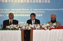 Wang Yajun, Chinese Assistant Minister of International Department, addresses at a seminar on December 11, 2017 in Islamabad, Pakistan, Dec. 11, 2017.