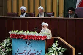 In this photo released by the official website of the office of the Iranian Presidency, hard-line Iranian cleric Ayatollah Ahmad Jannati speaks during inaugural meeting of the Assembly of Experts in Tehran, Iran, Tuesday, May 24, 2016. Jannati was ch...