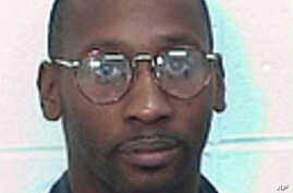 Clemency Denied for US Death Row Inmate