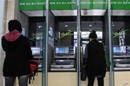South Korea Blames North for Cyber Attack on Bank