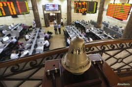 A general view of the Egyptian stock exchange in Cairo, August 18, 2013.