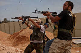 Libyan Government Forces Continue Assault on Sirte