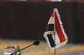 Egypt to Hold 1st Post-Mubarak Presidential Election May 23-24