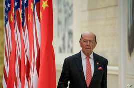 Commerce Secretary Wilbur Ross arrives at a State Dinner at the Great Hall of the People, Nov. 9, 2017, in Beijing, China.