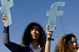 Facebook Has Uncertain Future in Africa