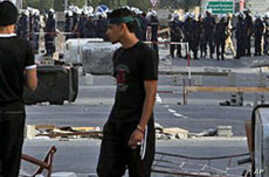 Bahrain Protesters Hit by Tear Gas
