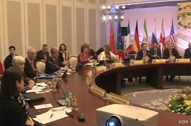 E3 + 3 Delegates gather in Kazakhstan amid hopes of making progress in resolving issues related to Iran's nuclear program.  (VOA video)