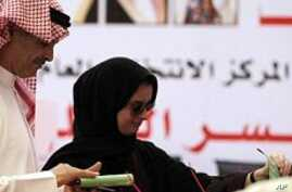 Pro-Government Candidates Hold On in Bahrain Runoffs