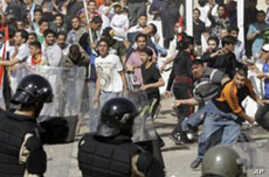 Protesters Killed as Iraqis Stage 'Day of Rage' Protest