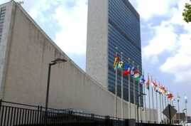 UN General Assembly Committee Condemns Rights Abuses in Iran