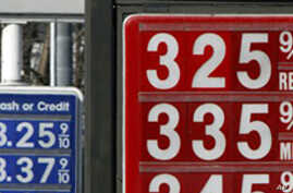 Analysts Say Even Higher Oil Prices Possible