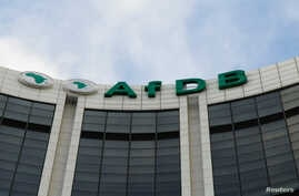 FILE - The headquarters of the African Development Bank (AfDB) are pictured in Abidjan, Ivory Coast, Sept. 16, 2016.