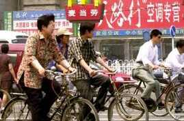 US Companies in China Slam Red Tape Despite More Profits