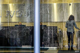 FILE - The logo of the aluminum giant United Company RUSAL is seen at the headquarters in Moscow on April 9, 2018.