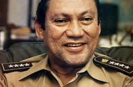 Former Panamanian leader Manuel Noriega (file photo)