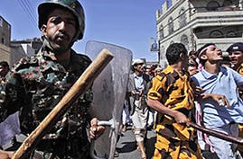 'Day of Rage' Rallies Staged in Yemen