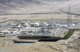 A view of the Arak heavy-water project 190 km (120 miles) southwest of Tehran. (File)