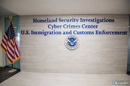 The entrance to the Immigration and Customs Enforcement Cyber Crimes Center is seen in this U.S. Department of Homeland Security  building in Fairfax, Virginia,  July 21, 2015.