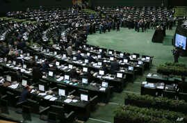 """A general view of the Iranian parliament after lawmakers voted to join Iran to """"Combating the Financing of Terrorism,"""" or CFT, in Tehran, Oct. 7, 2018."""