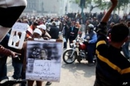 Protest Swells in Cairo's Tahrir Square