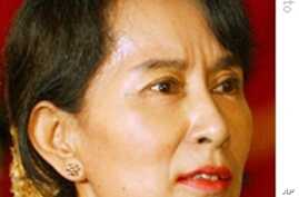 Aung San Suu Kyi Meets With Burmese Government Minister